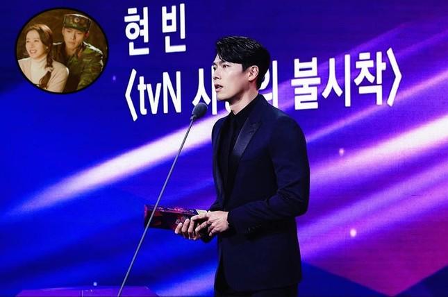 Hyun Bin lần đầu tiên công khai, dành lời ngọt ngào nhắc đến bạn gái Son Ye Jin ảnh 1