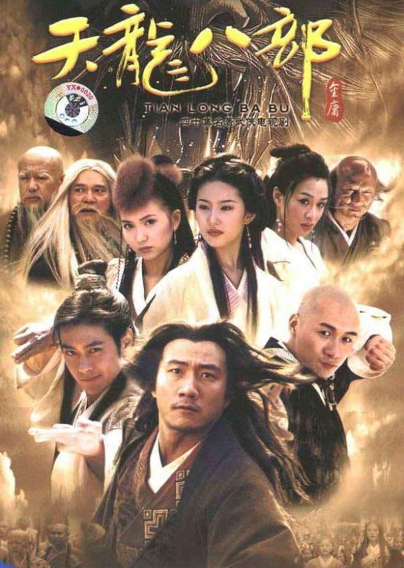 Hậu trường cảnh treo mình nguy hiểm trong 'Thiên Long Bát Bộ' của Lưu Diệc Phi ảnh 2