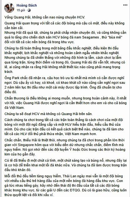 MC Lại Văn Sâm dự đoán bất ngờ về tỉ số trận U22 Việt Nam vs U22 Thái Lan ảnh 3