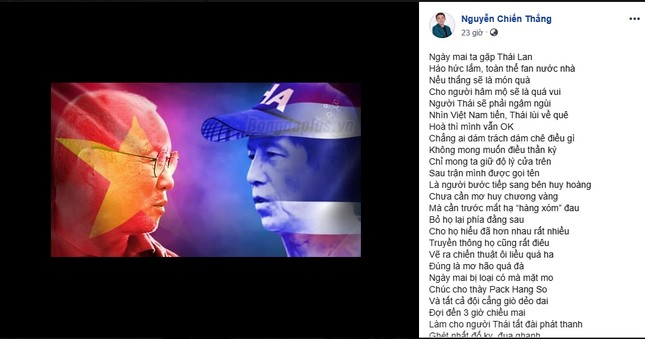 MC Lại Văn Sâm dự đoán bất ngờ về tỉ số trận U22 Việt Nam vs U22 Thái Lan ảnh 2