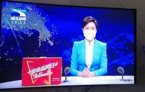 Lưu Đức Hoa và nhiều nghệ sĩ Trung Quốc hủy show ở 'ổ dịch' Vũ Hán ảnh 3
