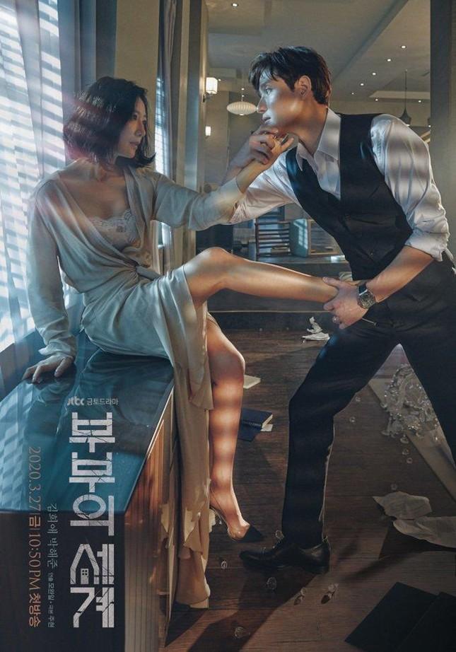 Phim truyền hình giờ vàng của Hàn bị tẩy chay vì có diễn viên mua dâm trẻ vị thành niên ảnh 3