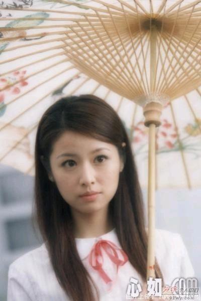 Nhan sắc năm 16 tuổi của Lâm Tâm Như đẹp ngỡ ngàng ảnh 4