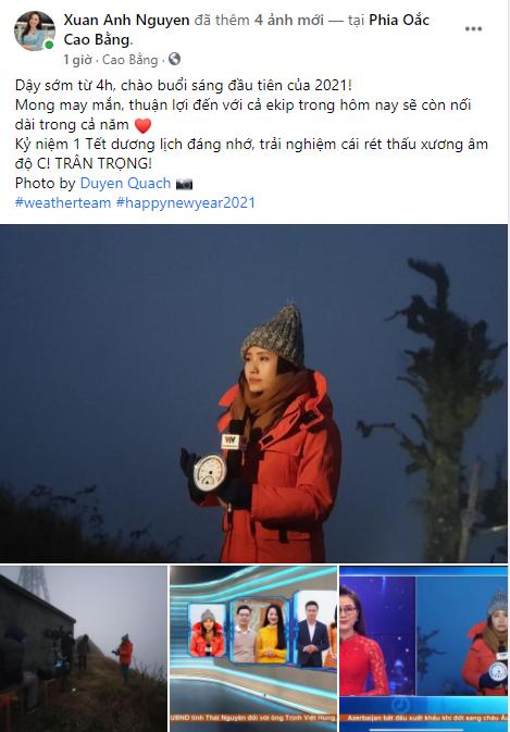 Mẹ bầu Bảo Thanh rạng rỡ sánh đôi bên Quốc Trường, Hương Giang tung ảnh nóng bỏng ảnh 2