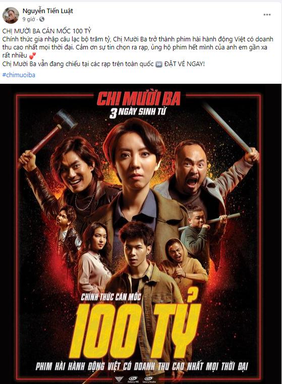 Việt Anh kỉ niệm 5 năm quay 'Người phán xử' với NSND Hoàng Dũng ảnh 5