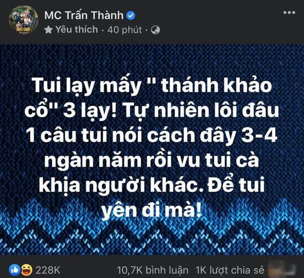 Vợ cũ Việt Anh nói lời ẩn ý: 'Vợ chồng 8-9 năm còn bỏ nhau như thường...' ảnh 2