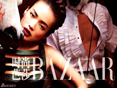 Mười ngôi sao làm 'nóng' trang bìa tạp chí ảnh 8