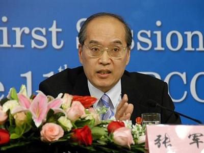Bạc Hy Lai sẽ bị xét xử sau đại hội Đảng? ảnh 3