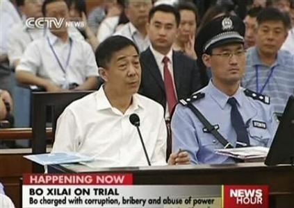 Ông Bạc Hy Lai bác bỏ cáo buộc về tội nhận hối lộ