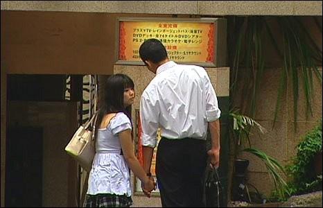 Phòng the nguội lạnh ở Nhật Bản ảnh 1