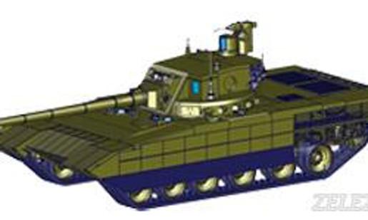 Mô phỏng 3D xe tăng Armata