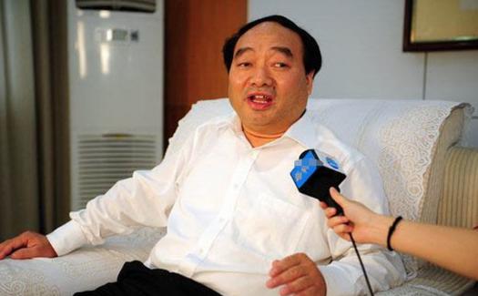 Ông Lei Zhengfu, Bí thư Đảng Ủy của huyện Beibei, Trùng Khánh, người đã bị mất chức vì clip sex