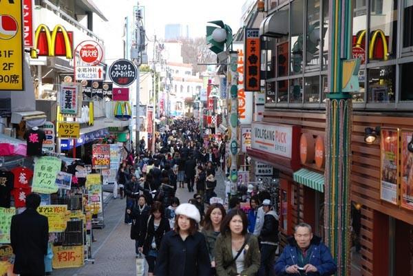 Những lời khuyên cho người lần đầu tới Nhật Bản ảnh 1