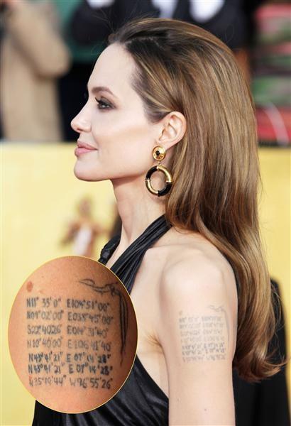 Những câu chuyện cuộc đời Angelina Jolie qua hình xăm ảnh 6