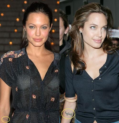 Những câu chuyện cuộc đời Angelina Jolie qua hình xăm ảnh 7