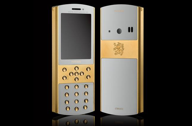 Những chiếc điện thoại đắt khủng khiếp hiện nay ảnh 3