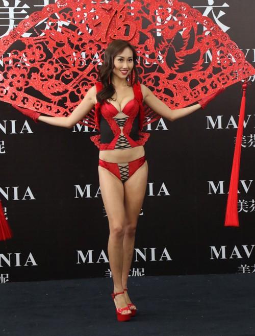 Nhan sắc thí sinh Hoa hậu Hoàn vũ Trung Quốc diện bikini ảnh 2