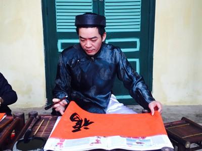 Hoàng thành Thăng Long mở hội xuân ảnh 4