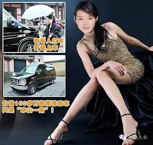 Xe sang tiện nghi như khách sạn của sao showbiz Trung Quốc ảnh 12