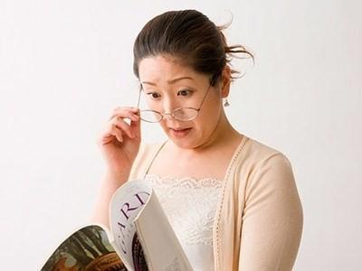 Những bệnh khiến thị lực giảm dần ảnh 1