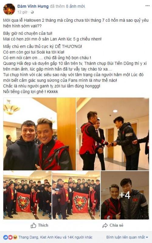 Đàm Vĩnh Hưng bật mí được Bùi Tiến Dũng của U23 VN gọi là 'soái ca' ảnh 1