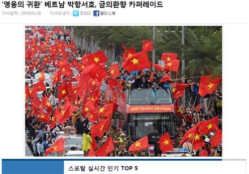 Thế giới kinh ngạc trước 'thác đỏ' người chào đón U23 Việt Nam ảnh 2