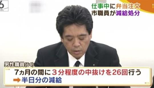 Công ty Nhật xin lỗi vì để nhân viên đi mua bữa trưa trong 3 phút ảnh 1