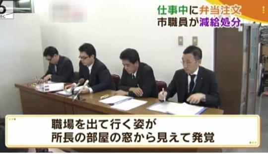 Công ty Nhật xin lỗi vì để nhân viên đi mua bữa trưa trong 3 phút ảnh 2