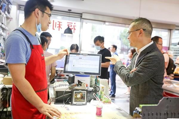 """Bán lẻ của Trung Quốc """"ngược dòng"""" trong dịch Covid-19 nhờ ứng dụng công nghệ cho cửa hàng ảnh 2"""