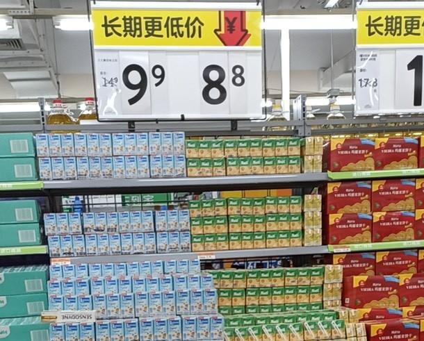 Nutifood mở rộng kênh phân phối thông qua đại siêu thị Walmart ảnh 2