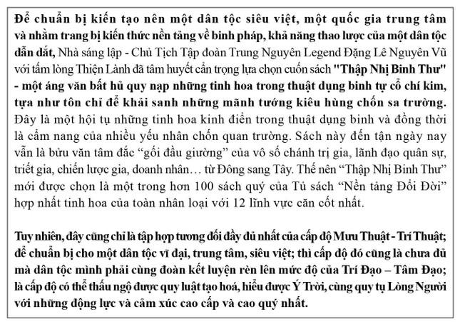Thập Nhị Binh Thư - Binh thư số 4: Tôn Tử binh pháp ảnh 3