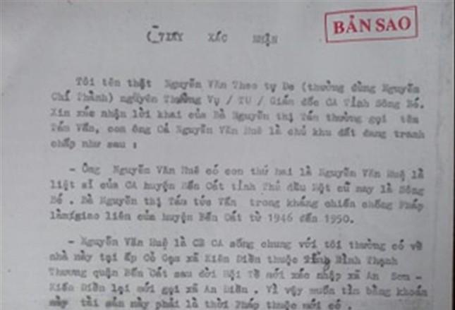 Thông tin mới vụ cán bộ công an hy sinh hơn 70 năm chưa được công nhận liệt sĩ ảnh 2