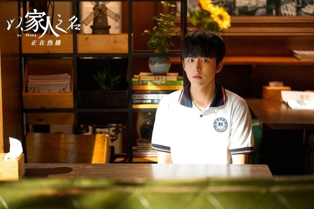 Trương Tân Thành (Lấy Danh Nghĩa Người Nhà) bị nghi vấn mua hot search lộ liễu? ảnh 1