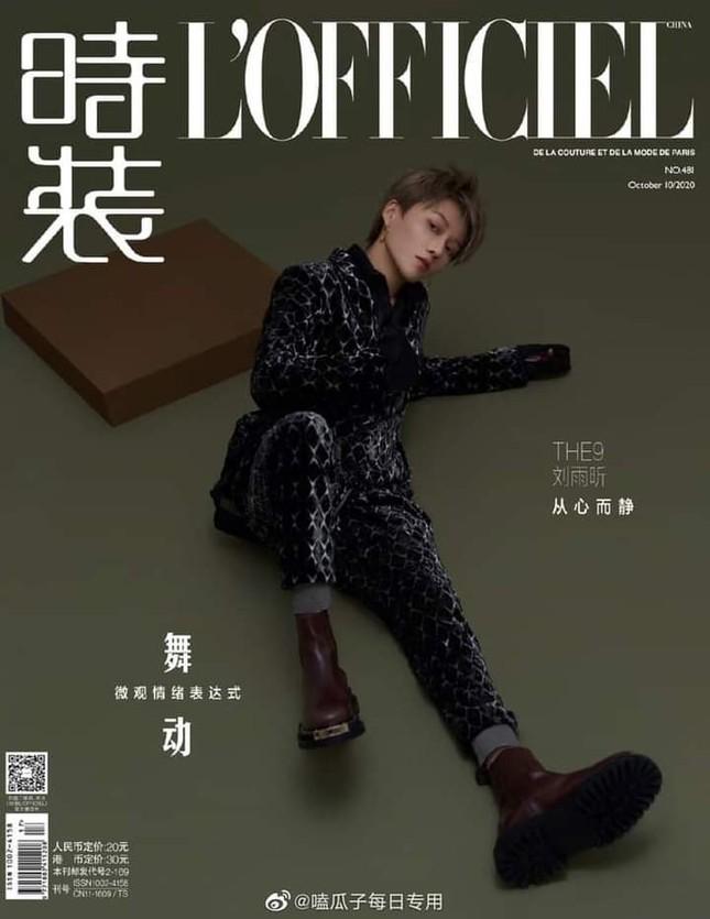 Mới debut, Lưu Vũ Hân (THE9) đã là gương mặt trang bìa tháng 10 của tạp chí L'OFFICIEL ảnh 2