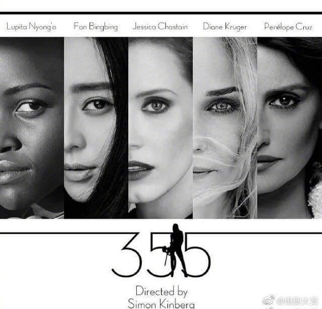 """Phim hành động Hollywood """"The 355"""" của Phạm Băng Băng bị dời lịch chiếu hẳn một năm ảnh 3"""