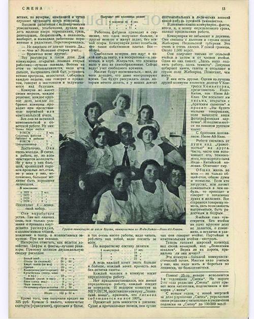 Nguyễn Ái Quốc và các đoàn viên công xã Leninsky Zakal ảnh 2