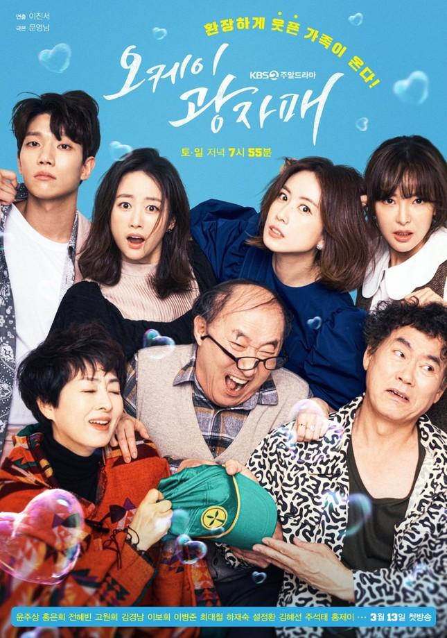 """""""Cung phi ngây thơ"""" Go Won Hee hóa thành """"người đến từ vì sao"""" trong phim mới """"Revolutionary Sisters"""" ảnh 1"""