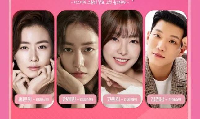 """""""Cung phi ngây thơ"""" Go Won Hee hóa thành """"người đến từ vì sao"""" trong phim mới """"Revolutionary Sisters"""" ảnh 3"""