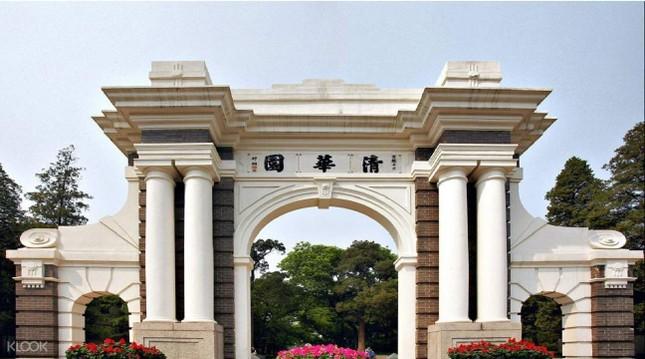 Việt Nam có 3 trường lọt Top 500 ĐH xuất sắc nhất ở các nước có nền kinh tế mới nổi ảnh 4