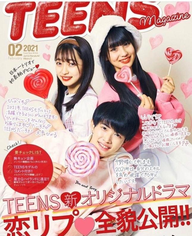 """Nam sinh đẹp trai nhất Nhật Bản có nhan sắc thế nào mà khiến J-net """"không thể nào chê""""? ảnh 11"""