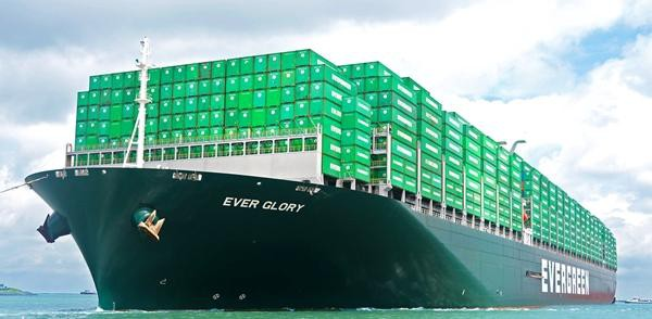 Vì sao tàu mắc kẹt ở kênh đào Suez có tên Ever Given, trong khi thân tàu có chữ Evergreen? ảnh 2