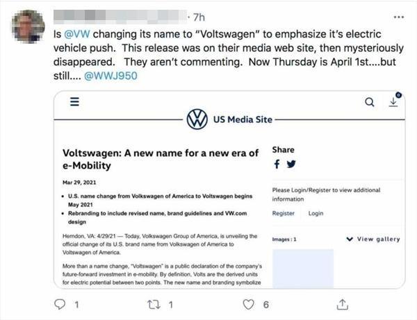 """Bày trò đùa ngày Cá Tháng Tư cho vui, hãng ô tô Volkswagen không ngờ lại """"gặp họa"""" ảnh 1"""