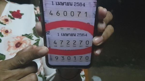 Người mẹ ở Thái Lan trúng xổ số hơn 4 tỷ đồng, kể rằng may mắn đến từ giấc mơ của con trai ảnh 2