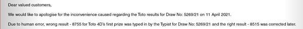 """Công ty xổ số ở Malaysia đăng kết quả xong bỗng thay đổi giải Nhất, bảo là """"lỗi đánh máy"""" ảnh 2"""