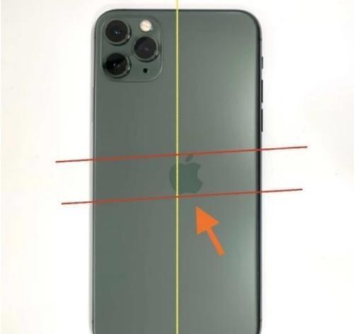 """Máy iPhone 11 Pro có logo bị lệch được bán với giá """"khủng"""", liệu máy của bạn có thế không? ảnh 1"""