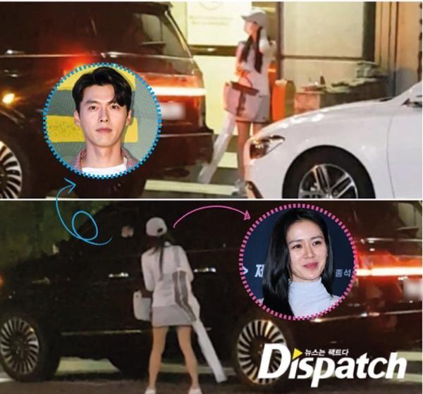 """""""Cuồng"""" trang tin Dispatch của Hàn, cô gái làm thông báo đính hôn giống kiểu của Dispatch ảnh 1"""