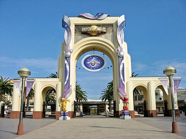 Nhật Bản: Universal Studios được phép mở cửa công viên nhưng lại bị cấm đón khách ảnh 1