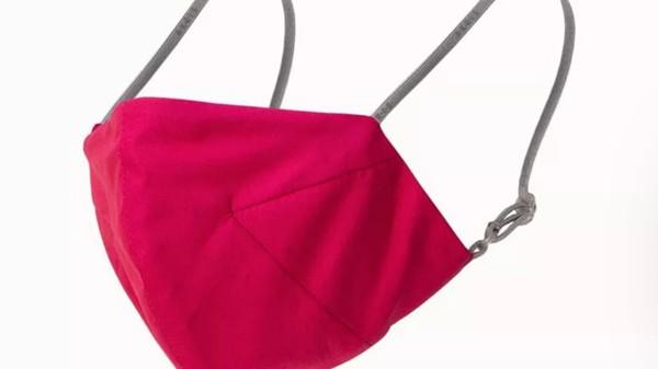 Các thương hiệu cao cấp bán khẩu trang xa xỉ, đắt nhất là của nhà thiết kế gốc Việt ảnh 6