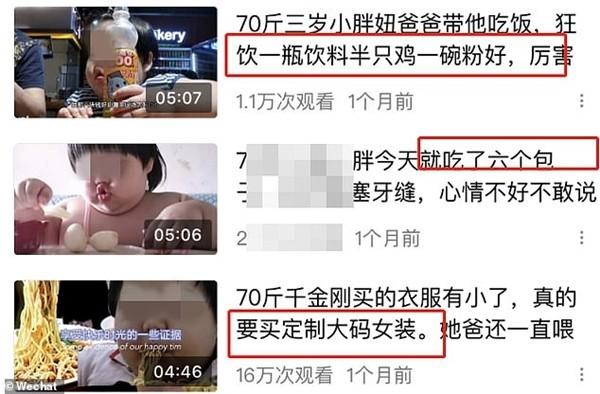 Phẫn nộ với cặp bố mẹ ép con gái 3 tuổi ăn để quay clip đăng lên mạng kiếm tiền ảnh 1
