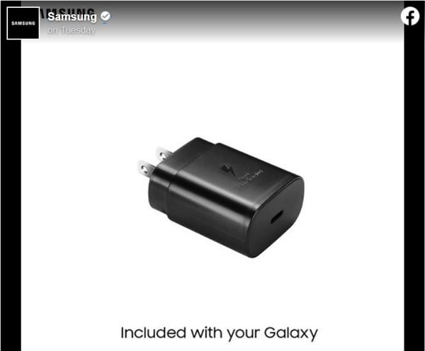 """Vừa thấy iPhone 12 không kèm theo cục sạc, Samsung không bỏ lỡ cơ hội """"troll"""" Apple ngay ảnh 2"""